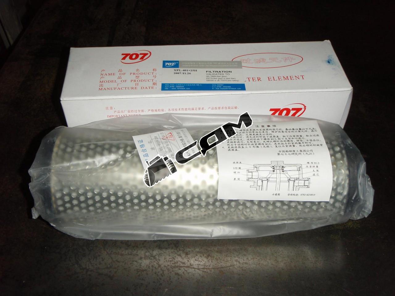 Фильтр-элемент ГМП CDM855 XFL-400*25LS-G