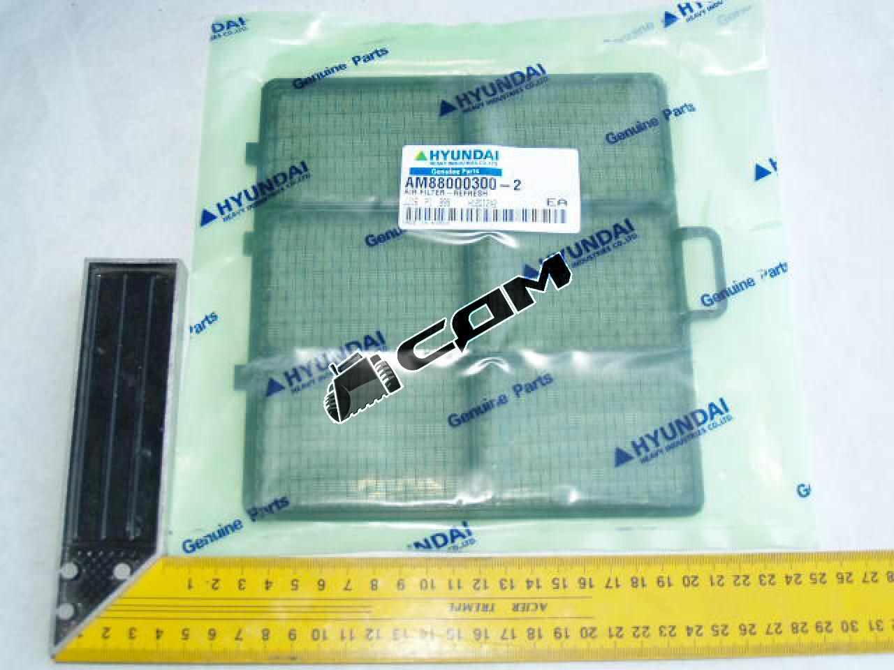 Фильтр внешний кондиционера Hyundai 140/170/210 АМ88000300-2/ 11N6-90770