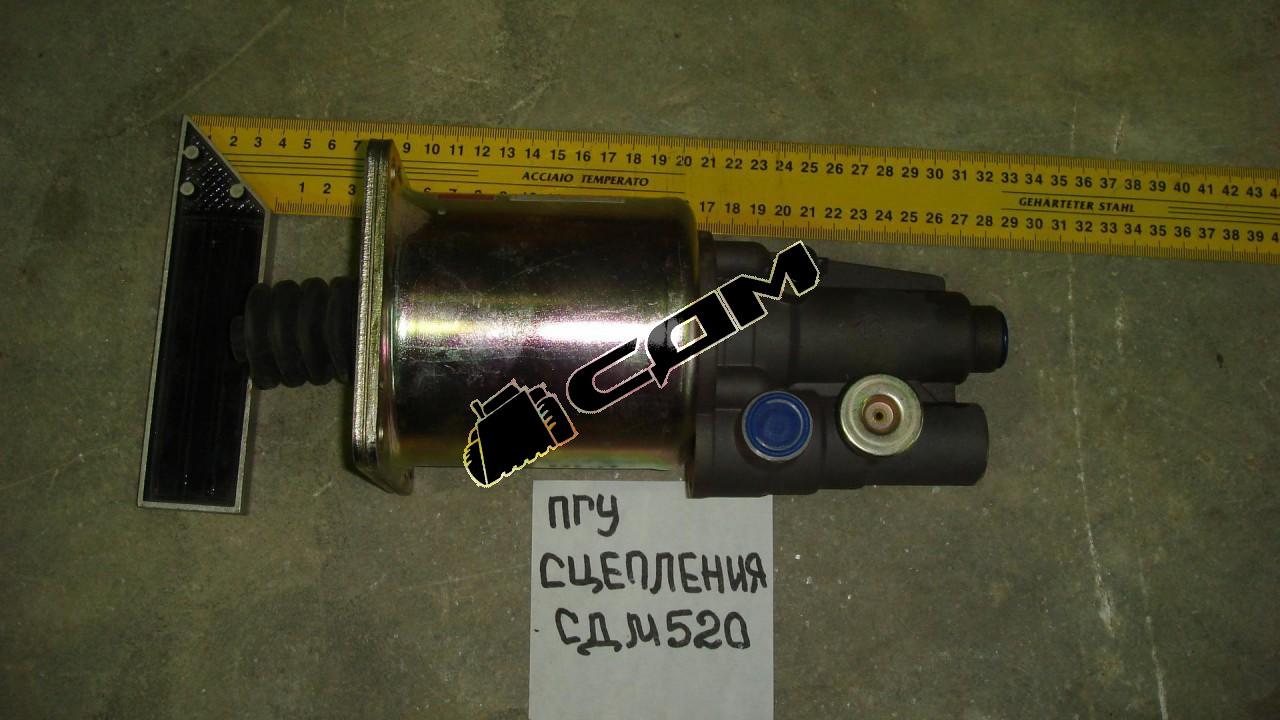 ПГУ сцепления ZL99252062.2 CDM520  JY-L4